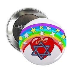 Jewish Love Hearts 2.25