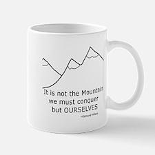 Inspiration Quote Mug