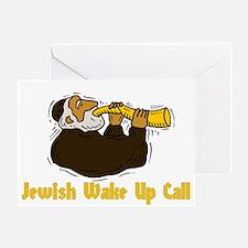 Wake Up Call Jewish New Year Greeting Card