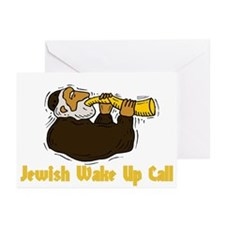 Wake Up Call Jewish New Year Greeting Cards (Pk of