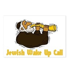 Wake Up Call Jewish New Year Postcards (Package of