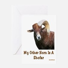 Rosh Hashanah Shofar Greeting Card