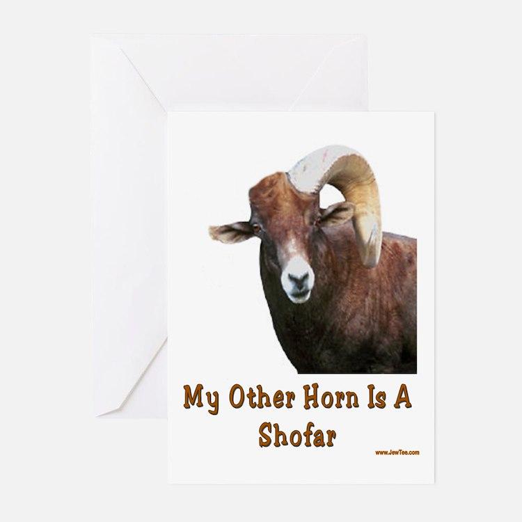 Rosh Hashanah Shofar Greeting Cards (Pk of 10)