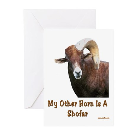 Rosh Hashanah Shofar Greeting Cards (Pk of 20)
