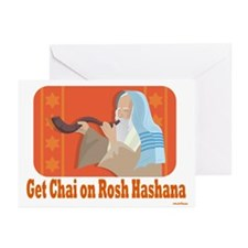Get Chai on Rosh Hashana Greeting Cards (Pk of 10)