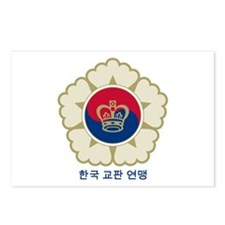 Korea Chess Federation Postcards (Package of 8)