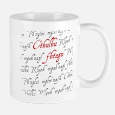 C'thulu Fhtagn Mug