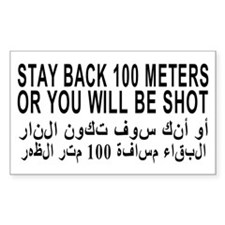 STAY BACK Decal