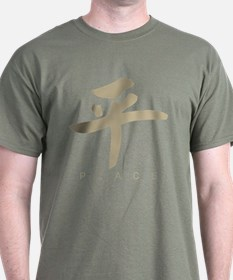 Chinese Calligraphy Peace T-Shirt