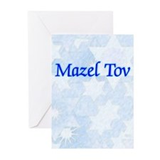 Bar Mitzvah Greeting Cards (Pk of 20)