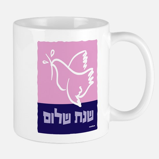 Hebrew Year of Peace Mug
