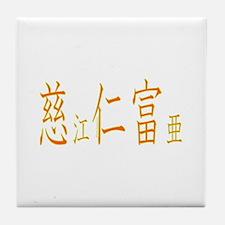 Jennifer in Kanji -3- Tile Coaster