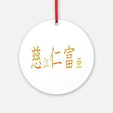 Jennifer in Kanji -3- Ornament (Round)