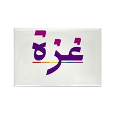 Gaza Strip Pride Rectangle Magnet