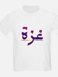 Gaza Strip Pride Kids T-Shirt