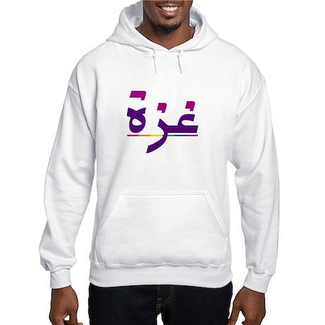 Gaza Strip Pride Hooded Sweatshirt
