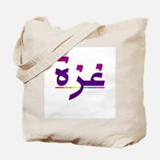 Gaza Strip Pride Tote Bag