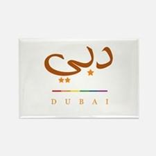 Dubai, Dubayy Pride Rectangle Magnet