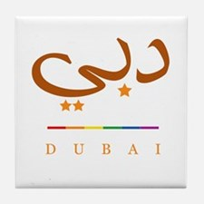 Dubai, Dubayy Pride Tile Coaster