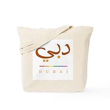 Dubai, Dubayy Pride Tote Bag