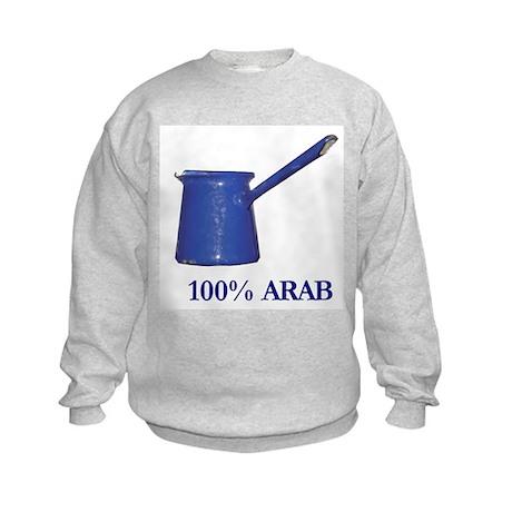 100% Arab Coffee Pot Kids Sweatshirt