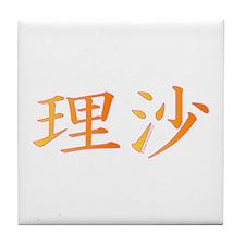 Lisa in Kanji -3- Tile Coaster