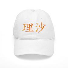 Lisa in Kanji -3- Baseball Cap