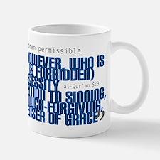 Necessity Mug
