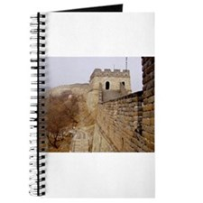 Great Wall Panorama Journal