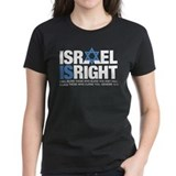Israel Women's Dark T-Shirt