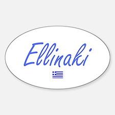 Ellinaki Decal