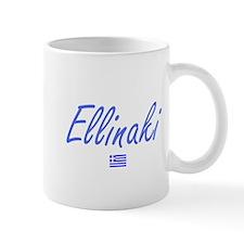 Ellinaki Mug