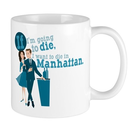 Mad Men Pete Campbell Mug