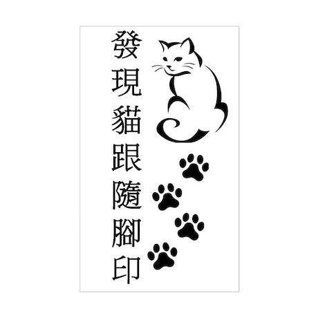 Footprints Sticker (Rectangle)