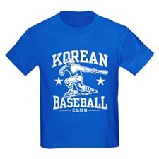 Korean Baseball T