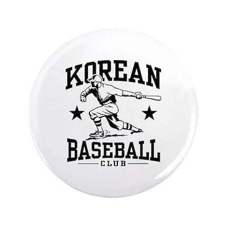 """Korean Baseball 3.5"""" Button"""
