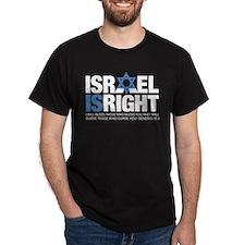 Israel A Tee 1 T-Shirt