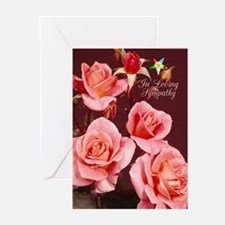 Unique Order of the eastern star Greeting Cards (Pk of 20)