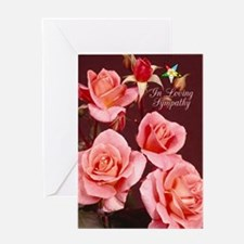 Eastern Star Sympathy Card