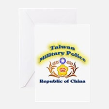 Taiwan Military Police Greeting Card