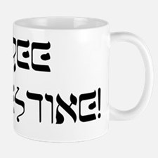 Free Palestine! Mug