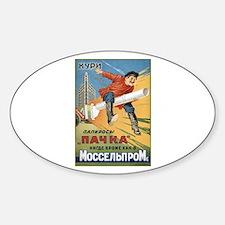 Russian Cigarette Ad Sticker (Oval)