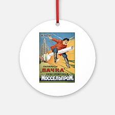 Russian Cigarette Ad Ornament (Round)