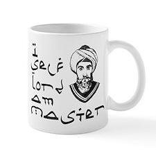 Ibn Arabi Small Mug