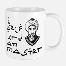Ibn Arabi Small Small Mug