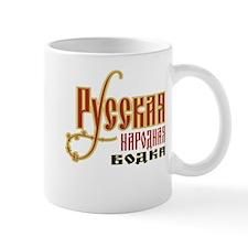 Peoples' Vodka Mug