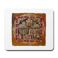 Old Jewish Symbols Mousepad
