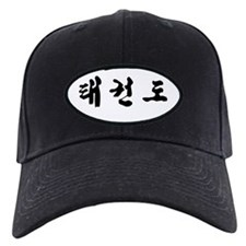 Tae Kwon Do Baseball Hat
