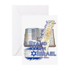 I Stand With Israel - Greeting Card