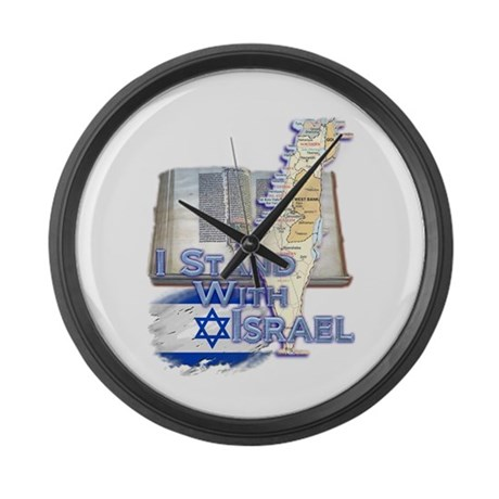 I Stand With Israel - Large Wall Clock